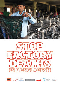 Stop factory deaths in Bangladesh placard